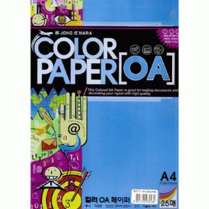 Premium A4 coloured paper, blue, 21cm x 29.7cm, 10 sheets, (ok1113a)